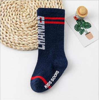 0-3Year 1 Pair Autumn and winter boy girl tube socks new loose mouth three-dimensional infant children's baby cartoon socks - C, 1-3 year