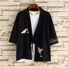 Summer Chinese Style Tang Dress Mens Retro Ethnic Topcoat Seven-Sleeve Embroidered Cotton and Hemp Hansuit Ope
