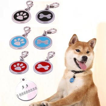 Dog ID Collar 1