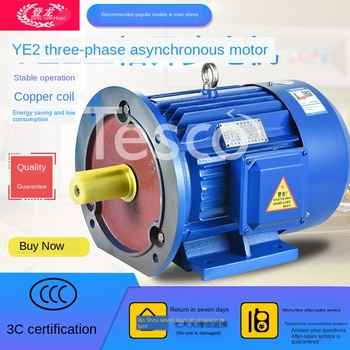 Ye2 Three-Phase Asynchronous Motor 4/5.5/7.5/11/15/18.5kw Copper Wire three phase asynchronous motor y2 series motor new copper national standard y132s 4 pole 5 5kw kilowatt copper core 380v