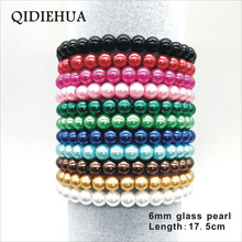 Fashion Elasticity Bracelet Simulated Pearl Bracelet for Couples Hight Bright Glass Pearl Charming Beads Bracelets Women Jewelry charming faux pearl rhinestone decorated bracelet for women