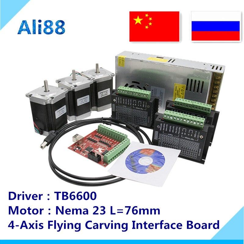 Маршрутизатор 3/4 axis kit cnc: TB6600 драйвер двигателя + Nema23 шаговый двигатель 57HS7630A4 + mach3 4-осевая интерфейсная плата + блок питания