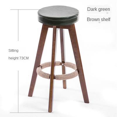 B Home Bar Stool High Stool Solid Wood Bar Stool Modern Minimalist Rotating Creative European Front Desk Chair