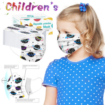 50pcs Mask Kids Baby máscara PM 2.5 Face Mask Anti-Infection Virus Pollution Proof Mouth-muffle Children Outdoor Mask Respirator 1