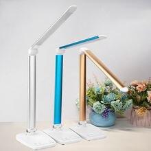 Гибкая настольная лампа светодиодная Складная Настольная с регулировкой