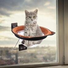 Подушка на сиденье для кошки, солнечная, удобная кровать, на окно, для питомца, кошки, гамак, всасывающие подвесные кровати, Космический, капсульный, диван-коврик