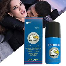 Men Delay Spray External Use Super Dragon Men Delay Spray Topical Extended Time Sex Lube Grease
