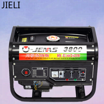 hot selling signal power generator 3800 for sale