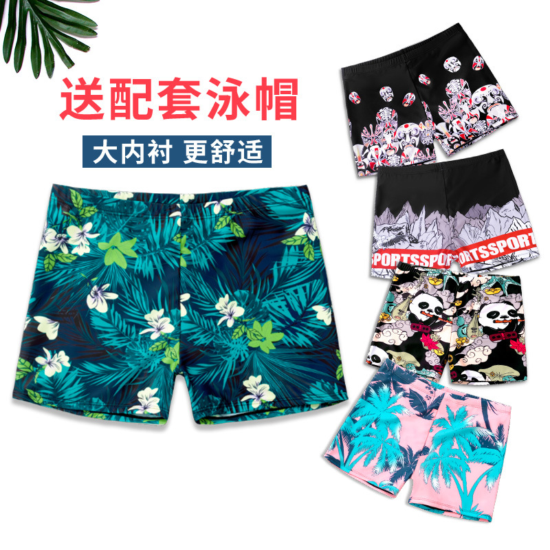 MEN'S Swimming Trunks Lard-bucket Plus-sized Fashion Boxer Quick-Dry-Loose-Fit Multi-color Selectable Men Swimming Suit