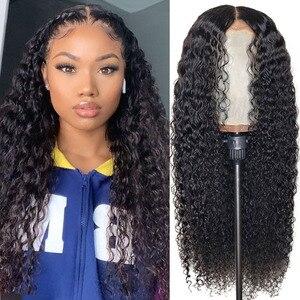 Image 2 - Парик из натуральных волос на сетке передней части, искусственные бразильские вьющиеся волосы, 13x4 13x6, ALI ANNABELLE, кудрявый