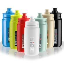 Elite Team Edition – bouteille d'eau pour vélo, gourde de sport, pour bicyclette