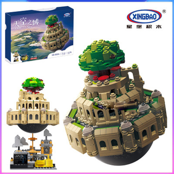 XB Sky city music box difficult assembling building blocks puzzle small particle model children's toys birthday gifts compatible