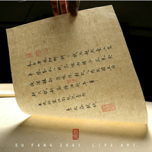 Jute Fiber Xuan Paper Chinese Handmade Semi-Raw Rice Paper For Chinese Calligraphy Painting Calligraphy Handicraft Supply