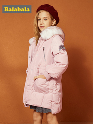 Children clothing down jacket girls 2019 new autumn and winter big children's jacket long tide windbreak
