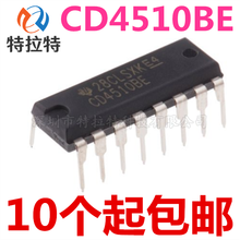 100% Nieuwe & originele CD4510BE CD4510 DIP-16 BCD(China)