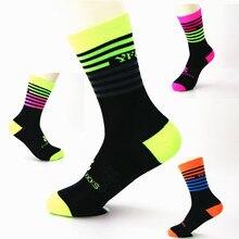 Wicking Socks  Men/Women Sports Running Cycling Crew Nylon Casual Ankel Socks