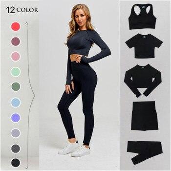 2pcs/set Vital Women Sport Suit  1
