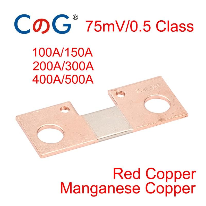 CG FL-P Customized 1% 100A 75мв шунт Ом, встроенный на печатной плате 150A 200A 300A 400A 500A, привязанный к медному резистору DC шунт
