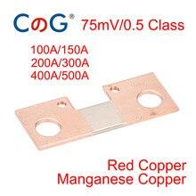 Cg FL-P personalizado 1% 100a 75mv shunt ohm integrado no pwb 150a 200a 300a 400a 500a amarrado à massa de cobre resistor dc shunt