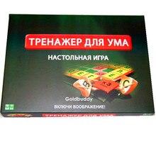 Rompecabezas de Mesa Educativa de aprendizaje para niños, tablero de juegos de Scrabble ruso de calidad, juegos de ortografía, SC 002