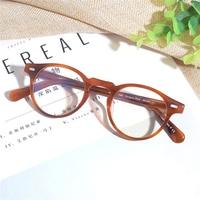 Vintage optical glasses frame OV5186 eyeglasses Gregory peck ov 5186 reading glasses women and men Spetacle eyewear frames