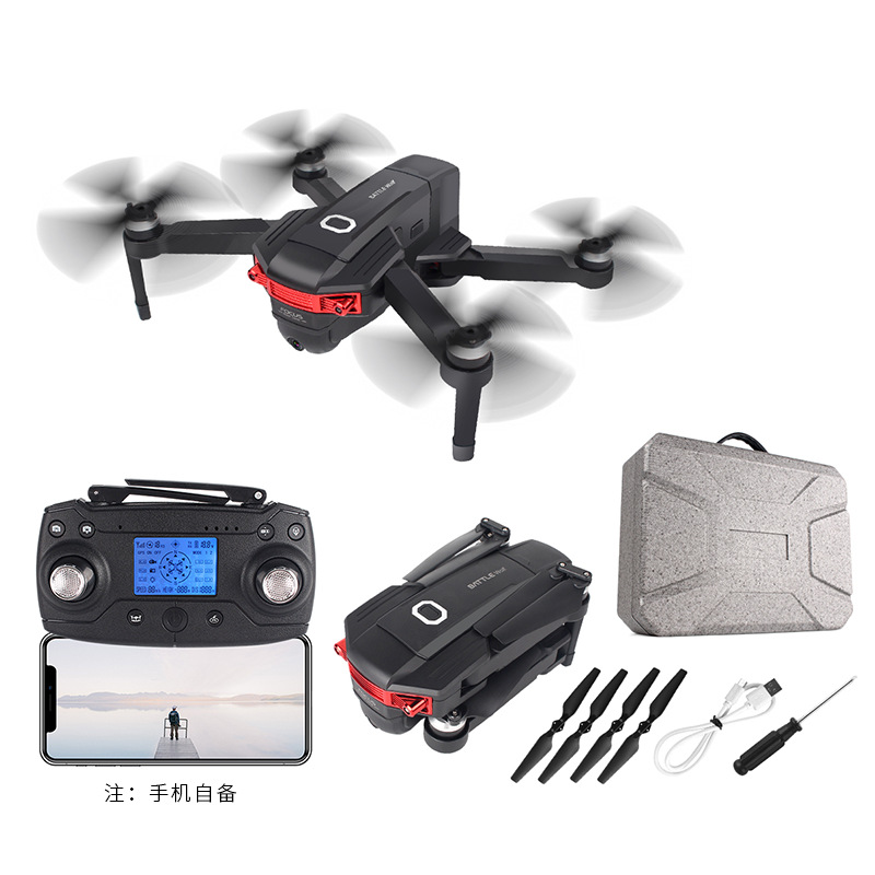 Tong Li Profession Unmanned Aerial Vehicle Aerial Photography 4K High-definition Brushless Motor GPS Remote Control Aircraft Fol