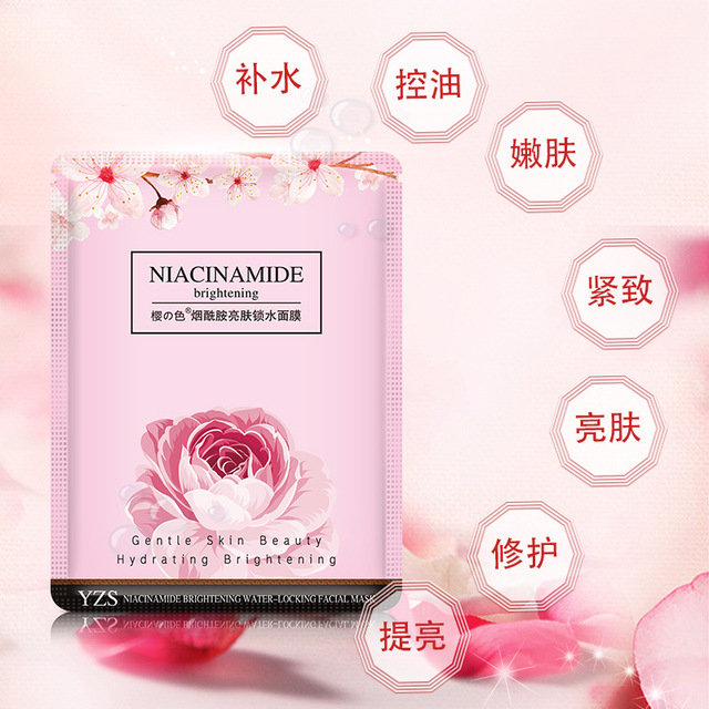Niacinamide Mask Patch Pack Moisturizing Shrink Pores Gentle skin care Skin Friendly Cosmetics korean beauty Wrapped Mask 2