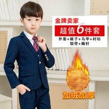 Boys Suits For Weddings New Blue Fuchsia Boys Wedding Suit Formal Suit For Boy Kids Wedding Suits Blazer Boy 6Pcs/set