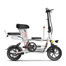 12 Inch Electric Travel Bicycle Mini Parent child Electric Bikes Smart Electric Bike Women Removable Battery