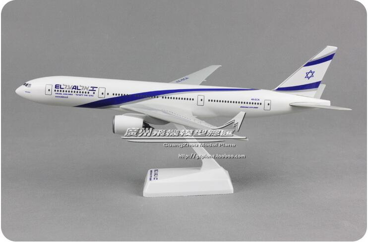 32cm Plastic Israel Airlines Plane Model B777-200 1:200 4X-ECA Isreal Airlines Airplane Model W Stand Aircraft Gift