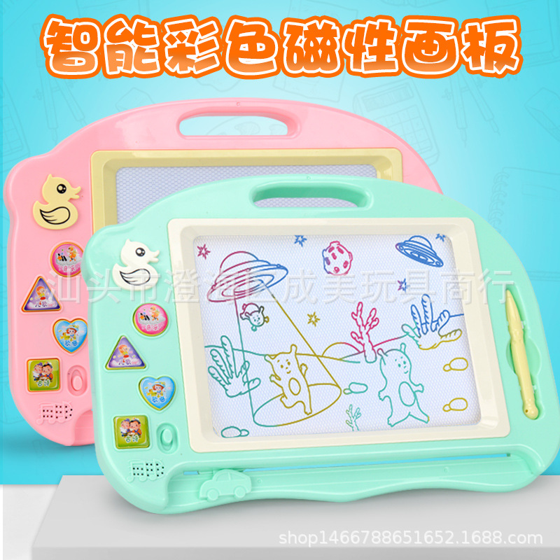 New Style With Music Children Smart Large Size Magnetic Color Doing Homework Drawing Board Early Education Doodle Toy