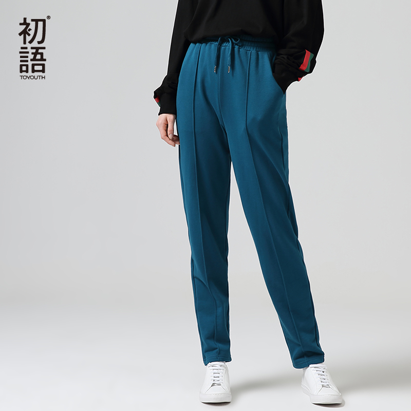 Toyouth Casual Sweatpants Solid Drawstring Pants For Women Autumn Loose Trousers