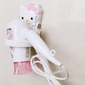 Hello Kitty держатель для фена полка для ванной настенная полка монтируемая dyer стойка для хранения аксессуары для ванной Полка Органайзер