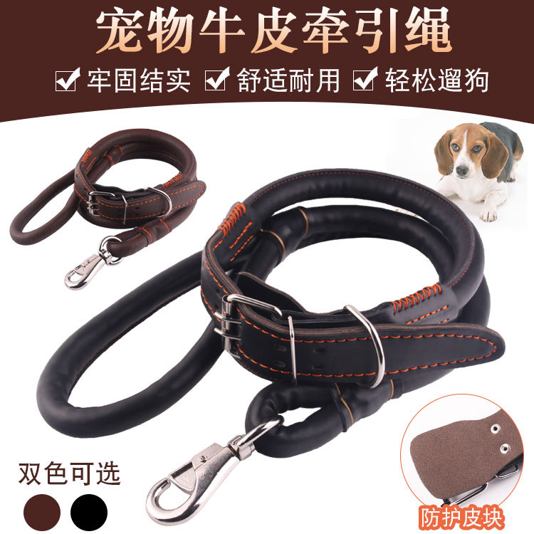 Cowhide Dog Hand Holding Rope Dog Collar Hide Substance In Large Pet Haulage Rope Package Dog Chain