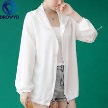 Летняя белая тонкая бейсбольная куртка с капюшоном женские повседневные