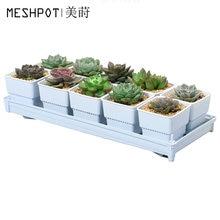 Растительный горшок для цветов с подставкой корневой подъемник