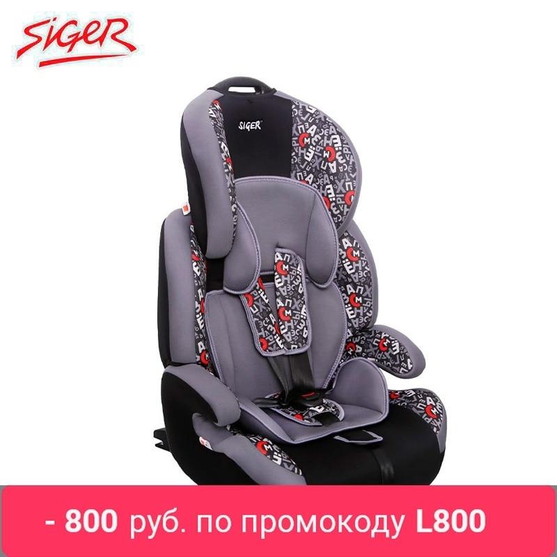"""Детское автокресло SIGER """"Стар ISOFIX"""" 1-12 лет, 9-36 кг, группа 1/2/3"""