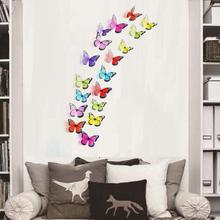new 21Pcs PVC 3D Butterfly Self Adhesive Wall Sticker Decal DIY Art Bedroom Decor Water Resistant Shaped