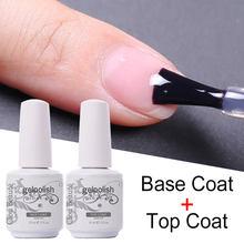 Vernis à ongles Gel UV, sans essuyage, couche de Base couche de finition, semi-permanente