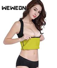 Womens Hot Sweat Sauna Neoprene Body Shaper Slimming Waist Trainer Slim Belt Gym(China)