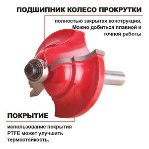 Image 5 - Fresa para madeira 6mm haste 35 conjunto hss carboneto cortadores roteador bit ferramentas para trabalhar madeira