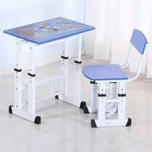 Desk children's learning and writing desk primary school students' bookcase desk bookshelf chair combination set can be lifted
