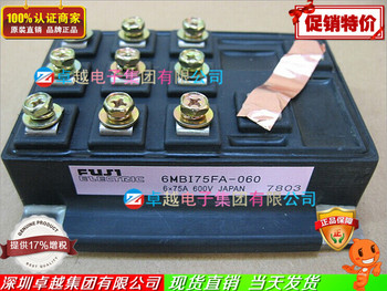 6MBI75FA-060 6MBI100FA-060 IGBT module--ZYQJ