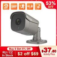 Techage Full HD Cámara IP 5MP POE Cámara de seguridad inteligente AI Audio bidireccional impermeable al aire libre para CCTV Video Vigilancia NVR Kit cámara de vigilancia
