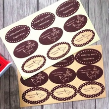 90PCS/Lot Cute Classical Brown Wish series Ellipse DIY Multifunction Paper Label Adhesive Gift Seal Sticker