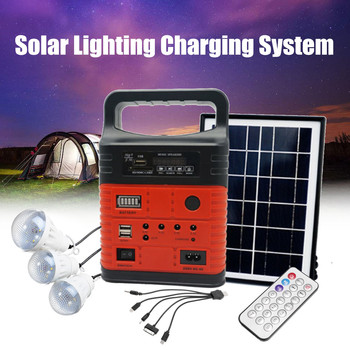 3 LED Solar Lighting System Kit 7500mAH USB Charging Household Generator Kit Outdoor Power Supply MP3 Radio Flashlight Emergency 1