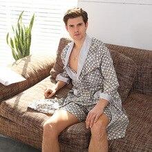 Nightgown Sleepwear Bathrobe Satin Silk Simulation-Silk Thin-Section Single-Piece Men's