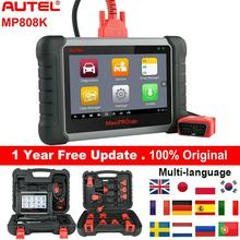 Autel MaxiPRO MP808K אוטומטי אבחון אוטומטי כלי OBD2 קוד קורא סורק רכב אבחון סקאניה automotivo vag com כמו DS808K