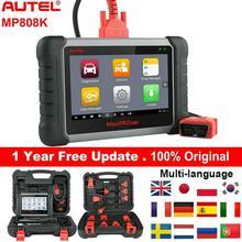 Autel maxipro mp808k 자동 진단 자동 도구 obd2 코드 리더 스캐너 자동차 진단 scania automotivo vag com ds808k