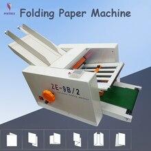 Настольная Складная машина автоматическая машина для складывания бумаги Инструкция Лист складные машины ZE-9B/2 складные машины 110/220 В